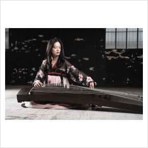 Amelia Guzheng